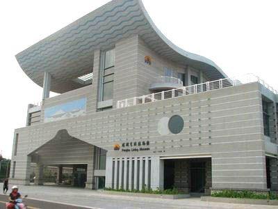 澎湖生活博物館主照片