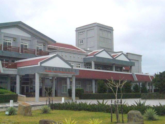 澎湖觀光產業推展中心主照片