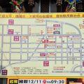 延平老街(西螺老街,延平歷史街區)-西螺小吃地圖照片