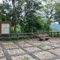 龍過脈森林步道-龍過脈森林步道照片