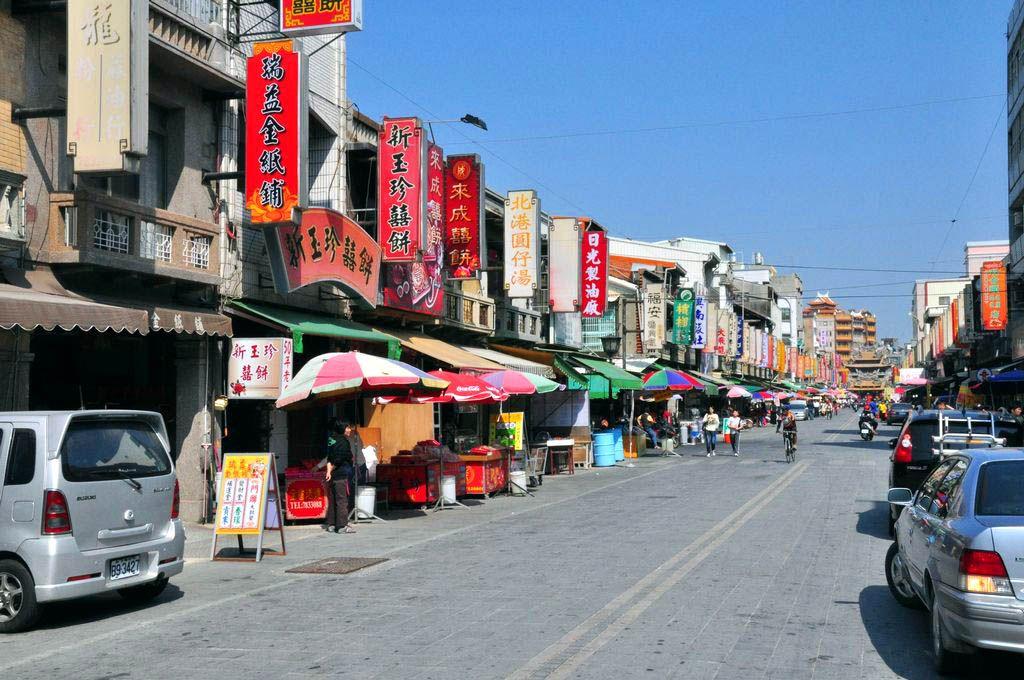 北港形象商圈(北港老街)主照片
