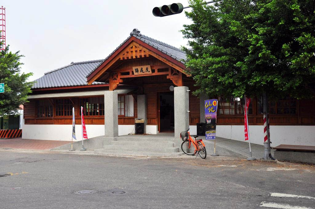 虎尾驛(虎尾糖廠老車站)主照片