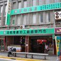馬公市區-中正路5照片