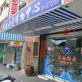 馬公市區-中正路2照片