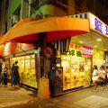 馬公市區-中正路夜景5照片
