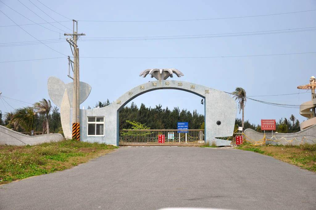 馬沙溝海濱遊憩區(馬沙溝海水浴場)主照片