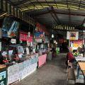 奮起湖老街美食與店家照片