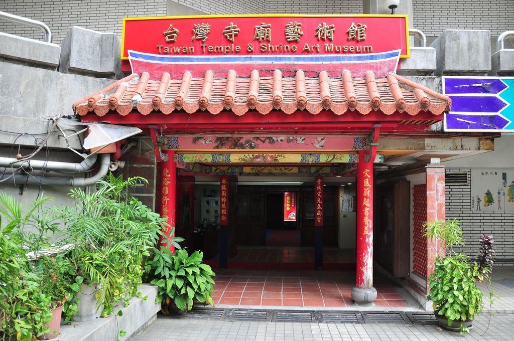 台灣寺廟藝術館主照片