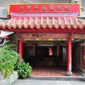 台灣寺廟藝術館照片
