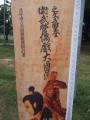 衛武營藝術文化中心-97年南方表演藝術發展計畫宣傳旗幟照片