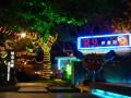 城市光廊-城市光廊 R9休息站照片