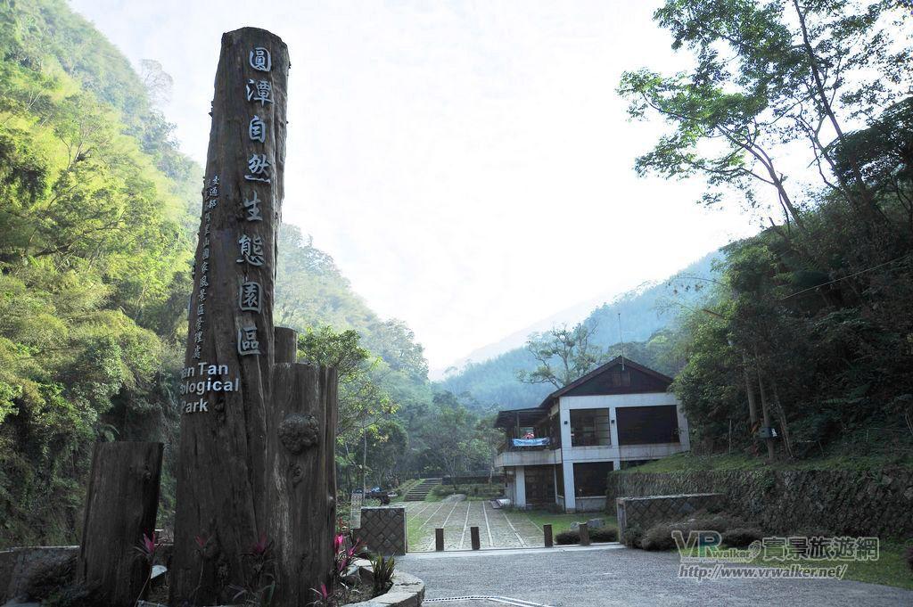 圓潭自然生態園區主照片