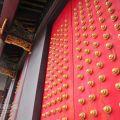 文石書院(澎湖孔廟)-門釘照片