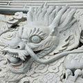 文石書院(澎湖孔廟)-大成殿前陛石上的龍形石雕照片