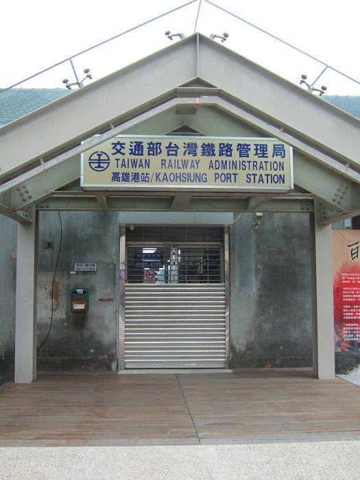 鐵道博物館主照片