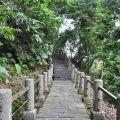 關子嶺風景區(關仔嶺)-新好漢坡照片