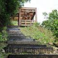 步步高昇步道(4號步道)照片