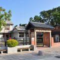 朱玖瑩故居-朱玖瑩故居照片