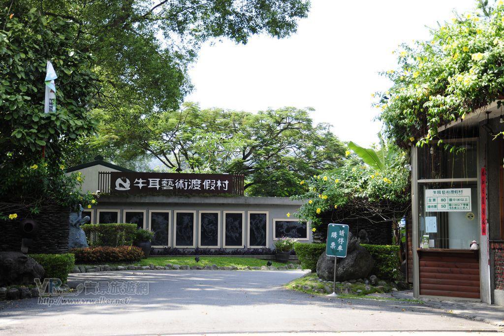 牛耳藝術渡假村(牛耳石雕公園)主照片