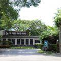 牛耳藝術渡假村(牛耳石雕公園)