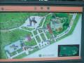 高雄都會公園-入口處的公佈欄標示了公園平面配置圖照片