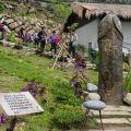 優遊巴斯鄒族文化園區-優遊巴斯鄒族文化園區照片