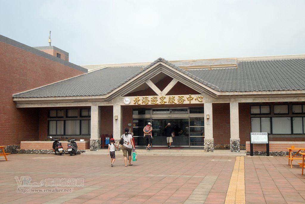 赤崁碼頭(北海遊客服務中心)主照片