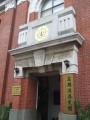 高雄港港史館照片