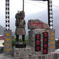 排灣族部落─佳興村-排灣族部落─佳興村照片