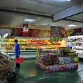 恆春鎮農會超市-恆春鎮農會超市照片