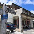 海角七號-茂伯的家-海角七號茂伯的家照片