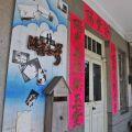 海角七號-友子阿嬤的家-海角七號─友子阿嬤的家照片
