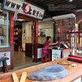 蘭陽博物館-蘭陽博物館照片
