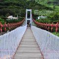 港口吊橋(茶山吊橋)-港口吊橋(茶山吊橋)照片