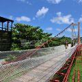 港口吊橋(茶山吊橋)