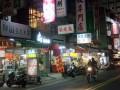 興中觀光夜市-興中夜市,民眾常來此買了就走照片