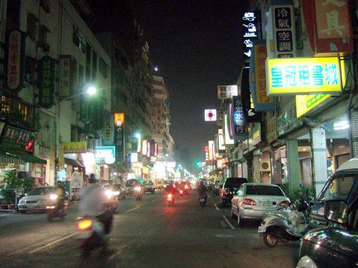 興中觀光夜市主照片