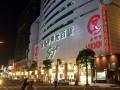 興中觀光夜市-與兩大百貨公司比鄰而居照片