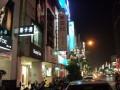 興中觀光夜市-鄰近三多商圈一景照片