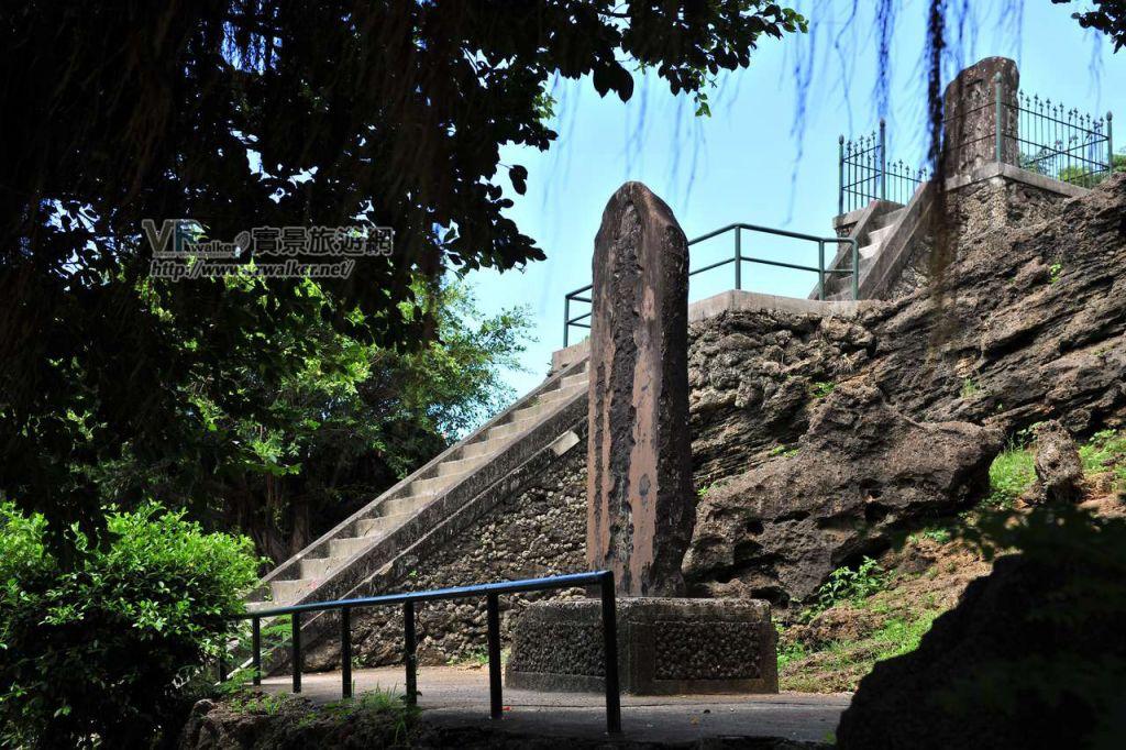 猴洞山-石牌公園主照片