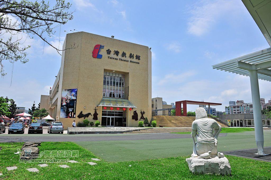 台灣戲劇館主照片