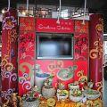 國立傳統藝術中心-國立傳統藝術中心照片