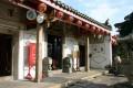 三山國王廟-廟門近照照片