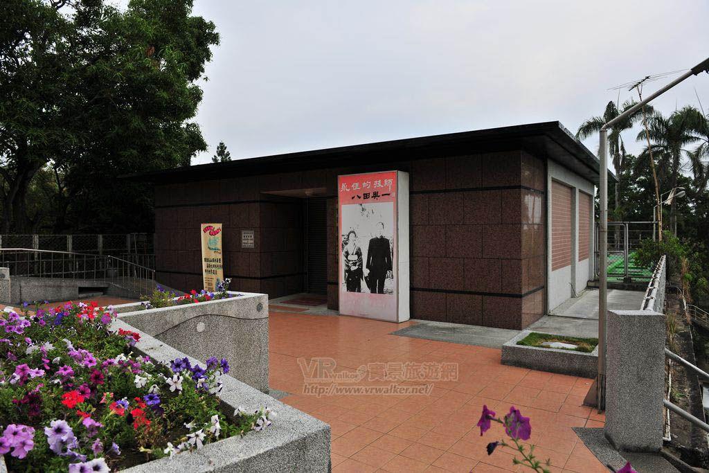 八田與一紀念館與銅像主照片