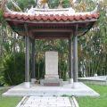 八掌溪義渡紀念碑-八掌溪義渡紀念碑照片