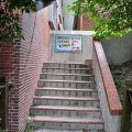 特有生物研究保育中心-特有生物研究保育中心照片