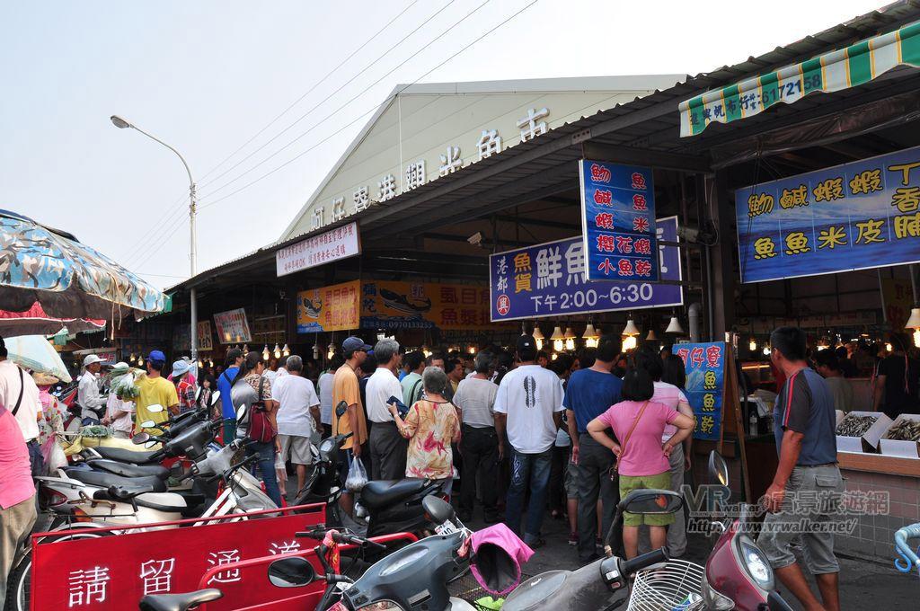 蚵仔寮港觀光魚市主照片