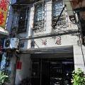 萬丹百年老街-萬丹百年老街照片