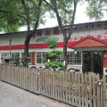 樟樹園休閒館照片