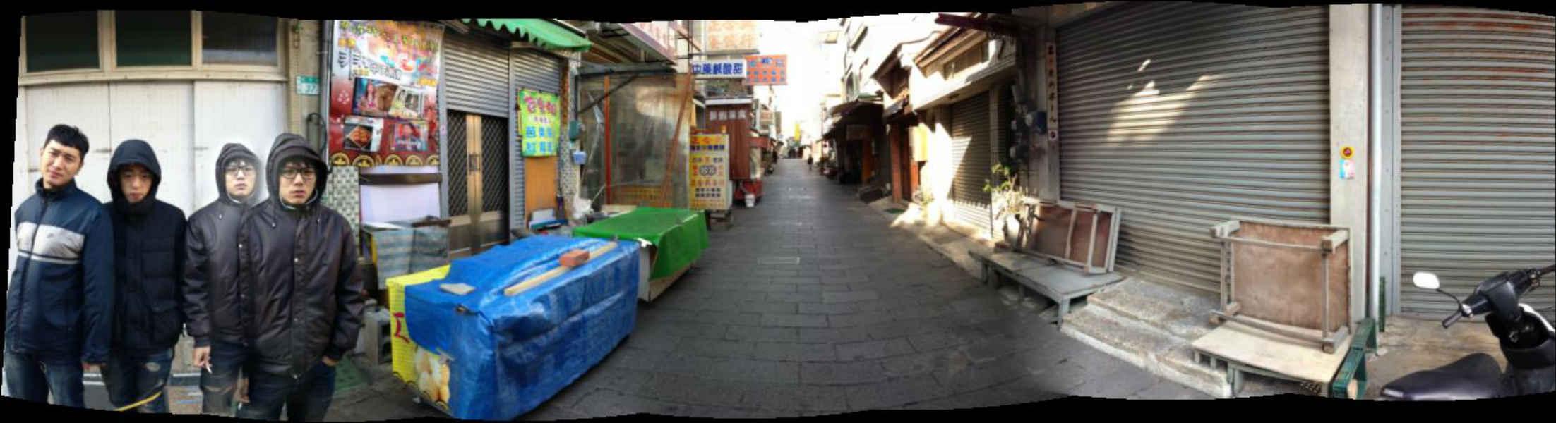 延平老街主照片